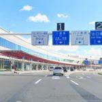 新千歳空港周辺の100円ショップ(百均)まとめ