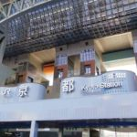 京都駅周辺の100円ショップ(百均)まとめ