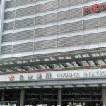 名古屋駅周辺の300円ショップ(300均)まとめ
