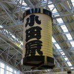 小田原駅周辺の100円ショップ(百均)まとめ