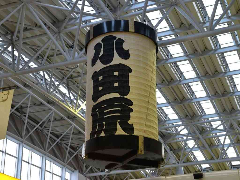 札幌 駅 100 均