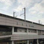 王子駅・王子神谷駅周辺の100円ショップ(百均)まとめ