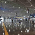 成田空港周辺の300円ショップ(300均)まとめ