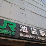 池袋駅周辺の300円ショップ(300均)まとめ