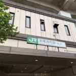 武蔵浦和駅周辺の100円ショップ(百均)まとめ
