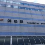 浜松駅周辺の300円ショップ(300均)まとめ