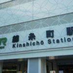 錦糸町駅周辺の100円ショップ(百均)まとめ
