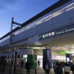高円寺駅・新高円寺駅周辺の100円ショップ(百均)まとめ