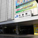 広島駅周辺の300円ショップ(300均)まとめ