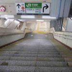荻窪駅周辺の300円ショップ(300均)まとめ