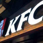 成田空港周辺のケンタッキーフライドチキン(KFC)まとめ