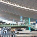 羽田空港周辺の300円ショップ(300均)まとめ