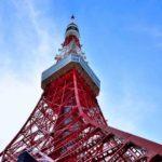 東京タワー周辺の100円ショップ(百均)まとめ