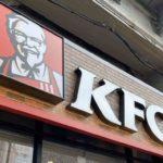 関西国際空港(関空)周辺のケンタッキーフライドチキン(KFC)まとめ