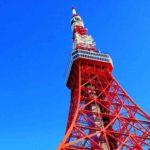 東京タワー周辺の300円ショップ(300均)まとめ