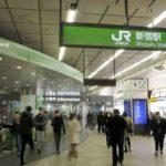 新宿駅周辺の100円ショップ(百均)まとめ