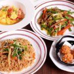 中華食材や調味料が購入できるネットショップ(通販サイト)まとめ