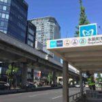 永田町駅周辺の100円ショップ(百均)まとめ