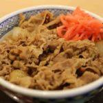 東京駅周辺の牛丼チェーン店まとめ