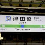 津田沼駅周辺の商業施設まとめ