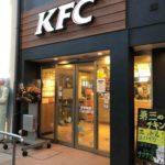御茶ノ水駅周辺のケンタッキーフライドチキン(KFC)の店舗まとめ