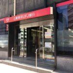 茅場町駅周辺の三菱UFJ銀行の支店まとめ