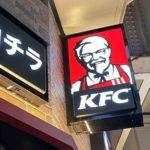 広島駅周辺のケンタッキーフライドチキン(KFC)の店舗まとめ
