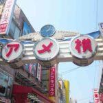 上野駅・御徒町駅周辺のハラルフード専門店まとめ