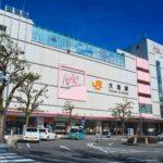 大垣駅周辺の100円ショップ(百均)まとめ