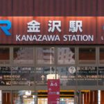 金沢駅周辺の100円ショップ(百均)まとめ