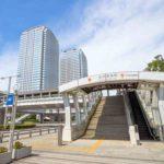 海浜幕張駅周辺の300円ショップ(300均)まとめ