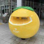 宮崎市内の300円ショップ(300均)まとめ